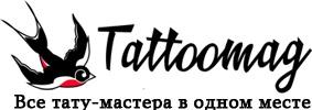 Решилась проблема поддельных «специалистов» в сфере тату