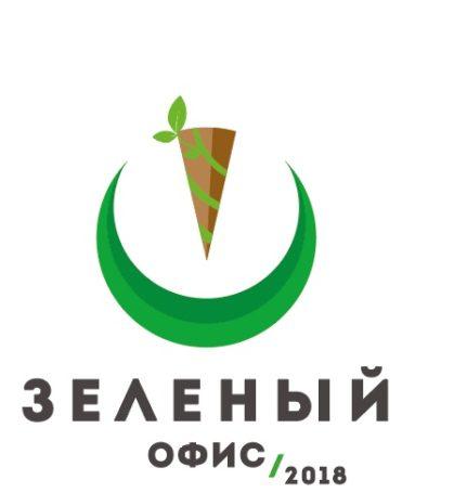Компании Москвы приглашаются к участию в акции «Зеленый офис»