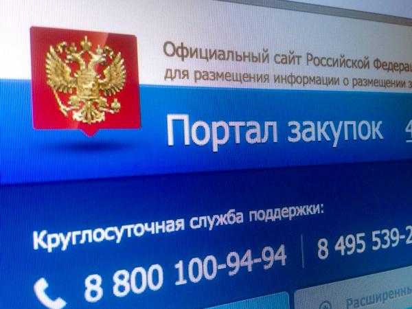 Объемы инновационных закупок в Москве за четыре года увеличились в два раза
