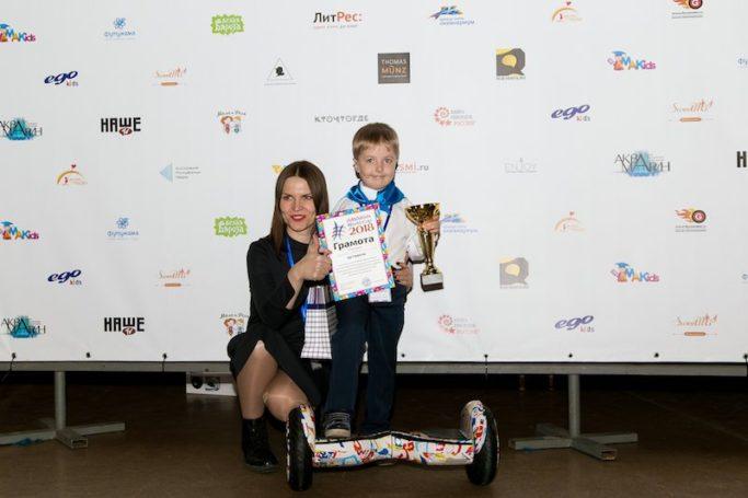 В Москве завершился AMAKids World Cup 2018