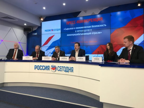 Валерий Рашкин: поддерживаю работников ломоперерабатывающей отрасли и портовиков ДФО в ситуации с «Амурметаллом»