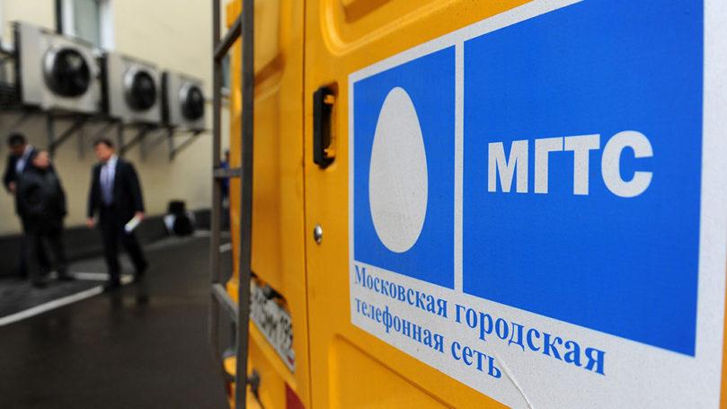 Абонентам МГТС первого марта предоставили доступ к Московскому образовательному телеканалу
