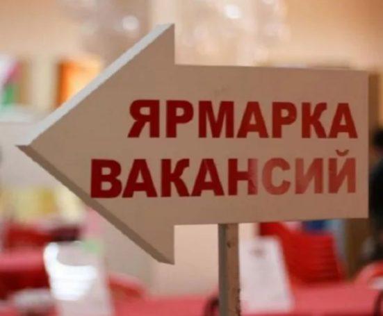 Московским школьникам и студентам предложат работу
