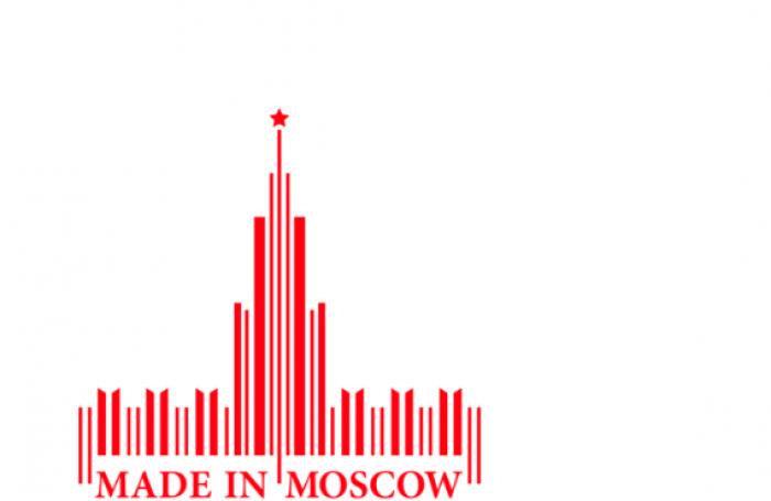 Пятая часть российского экспорта производится на московских предприятиях