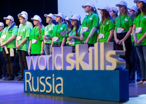 В Москве начались Всероссийские отборочные соревнования WorldSkills Russia