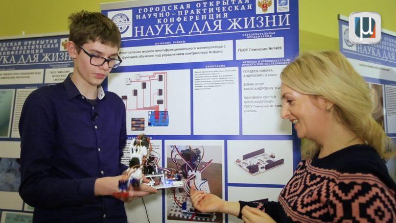 Открытую научно-практическую конференцию «Наука для жизни» успешно провели в столице