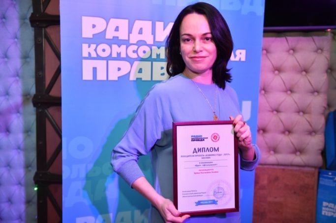 Офтальмологическая Клиника «Сфера» профессора Эскиной Э.Н. признана лучшей по итогам 2017 года