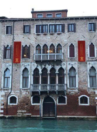 В Венеции состоится презентация первого музея Казановы