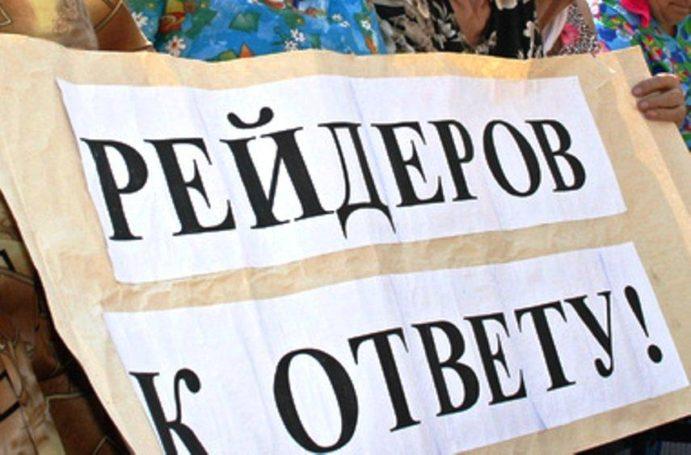 Как Дротиков и Галеева разграбили крупнейший  пищевой холдинг России
