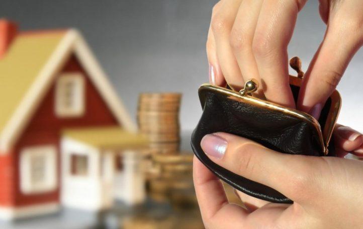 Владельцы 800 тыс. кв. метров недвижимости в Москве будут платить налог не с кадастровой стоимости, а с балансовой