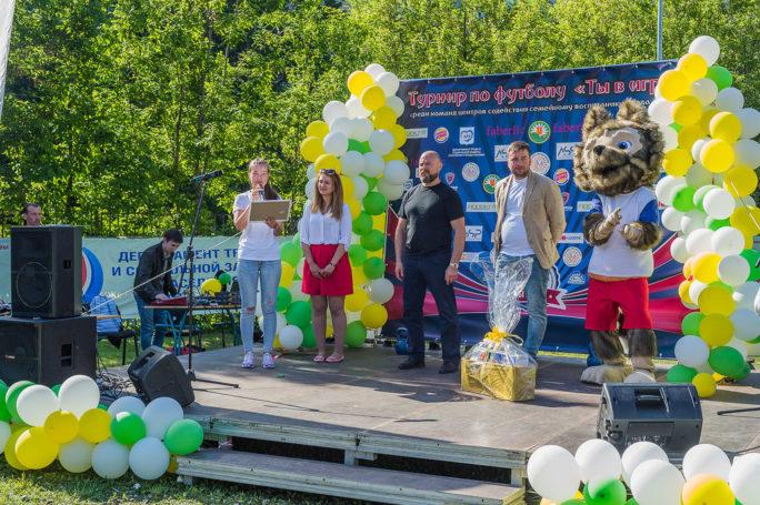Парад благотворительного футбола состоялся в Москве
