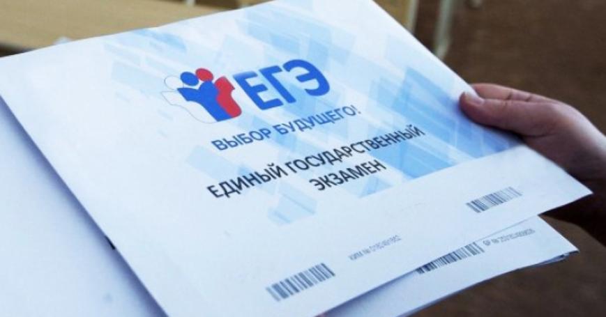 В Москве ЕГЭ сдадут почти 90 тысяч школьников