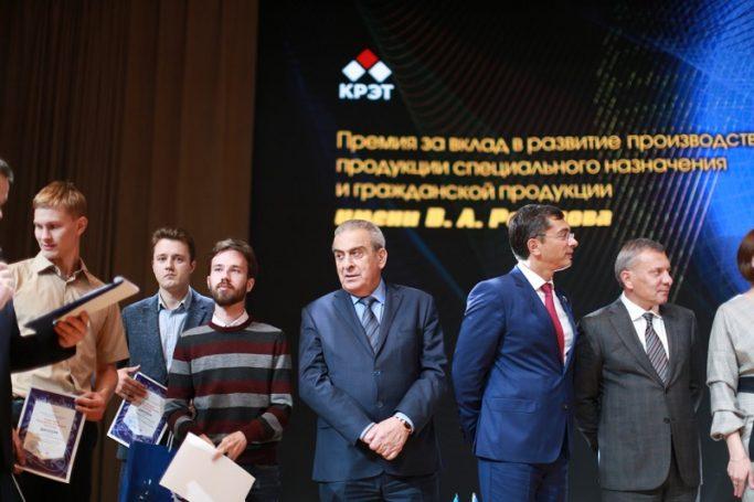 Объявлены победители Третьей премии им. В.А.Ревунова