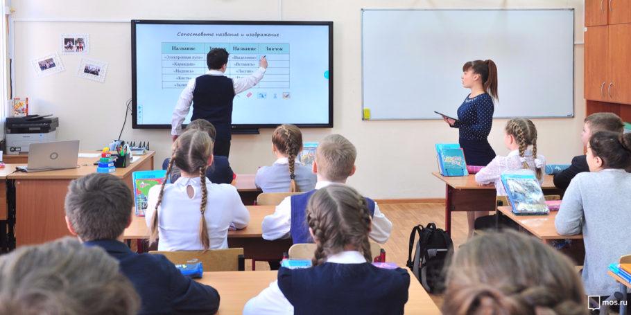Проекту «Московская электронная школа» исполнилось два года