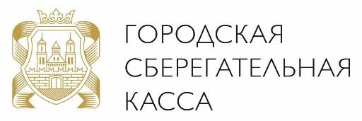 Гендиректор МФК «Городская Сберкасса» рассказал на форуме об особенностях кредитования МСБ