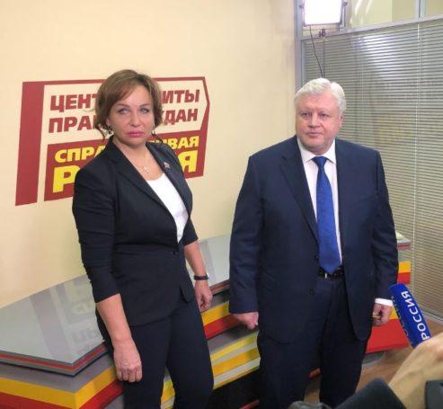 На открытии радио «Справедливая Россия» присутствовали Сергей Миронов и Ирина Ясакова