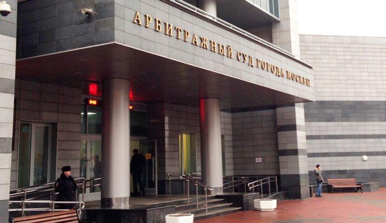 Дольщики московского жилого комплекса «Триумфальный» продолжают бороться за квартиры в суде