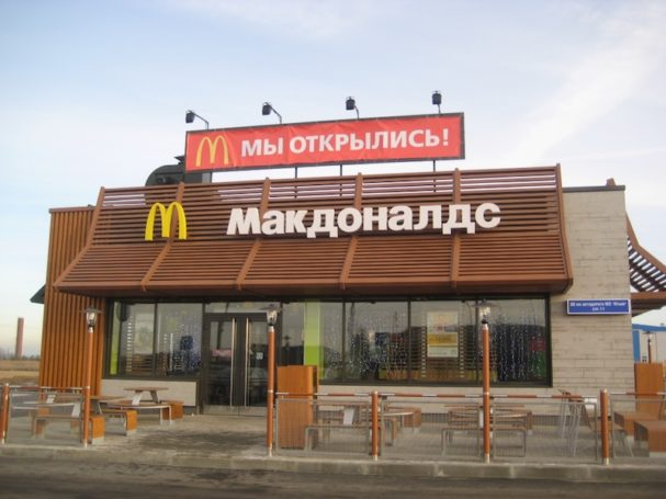 В Макдоналдс ежедневно экономят деньги более 1,5 миллиона россиян