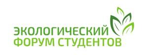 Экологический форум студентов состоится в Москве