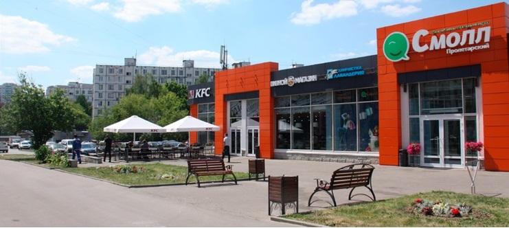 Реновация районного торгового центра «СМОЛЛ Шипиловский» закончена — «Гарант-Инвест»