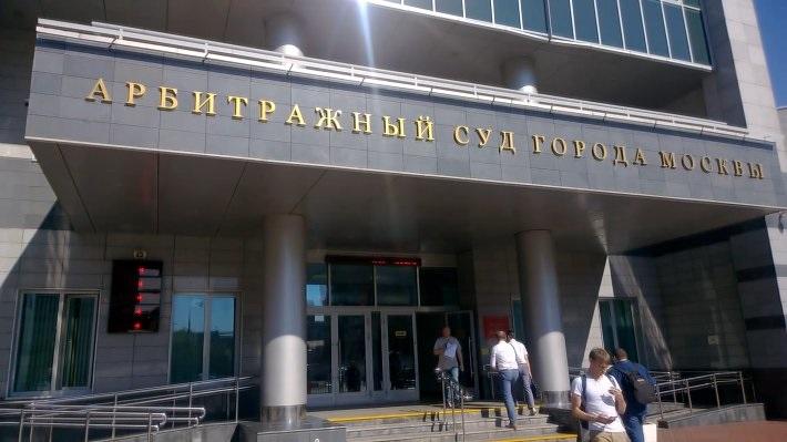 Застройщик столичного ЖК затягивает судебный процесс