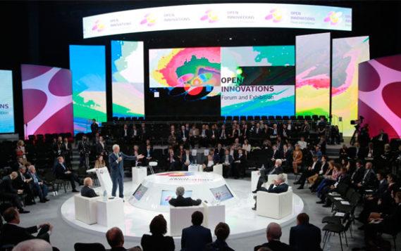 Москва представит свои достижения в рамках форума «Открытые инновации»