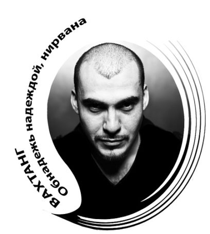Новая дзен-песня Вахтанга на стихи Гуцериева обнадежила слушателей