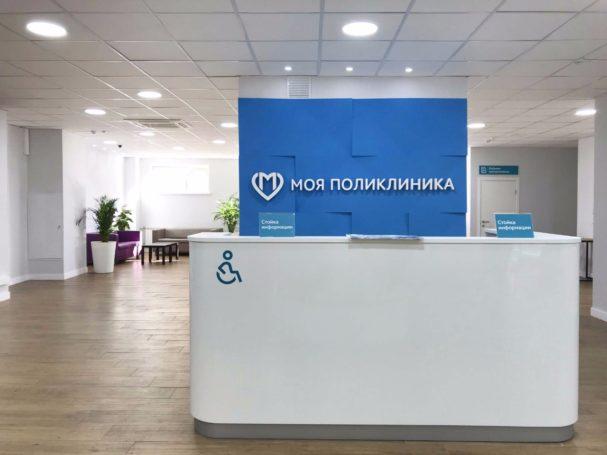 Скоро открытие вестибюля московской поликлиники №36 от архитектурного бюро Want