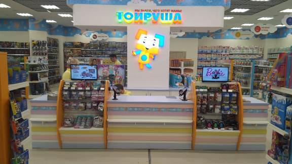 Компания Toy.ru 6 октября запускает новую линию бренда под названием «Тойруша»