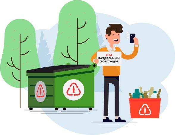 В рамках проекта «Разделяй с нами» системы Coca-Cola в России собрано и переработано 38 000 тонн отходов различной упаковки