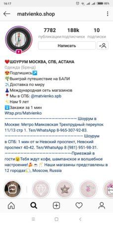 Matvienko.Shop – бренд нового поколения активно развивается через интернет