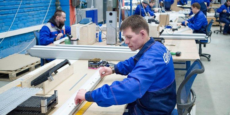 В Москве пройдет конференция «ВЭД 2.0: сделано в Москве для экспорта»