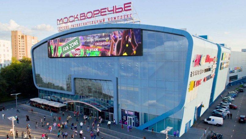 «Гарант-Инвест» расширила помещения общепита в торговых центрах