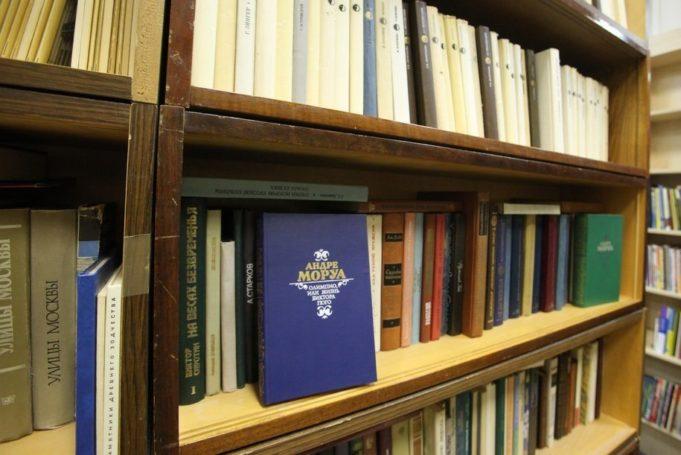 Наталья Сергунина прокомментировала рейтинг самых популярных библиотек в Москве