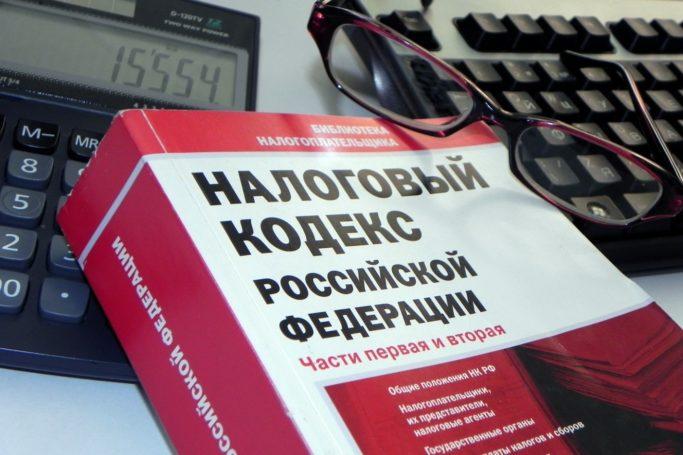 Поправки в московское законодательство предоставят льготы организациям и жителям