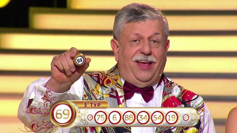 «Русское лото» ожидает первого лотерейного миллиардера