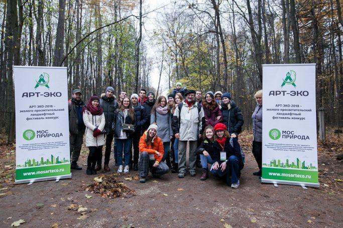 Конкурс ландшафтных проектов «Арт-Эко» проводится Москве