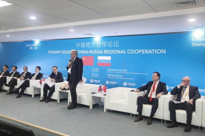 На Первой Международной выставке в Китае Минпромторг России представил масштабные туристические программы регионов