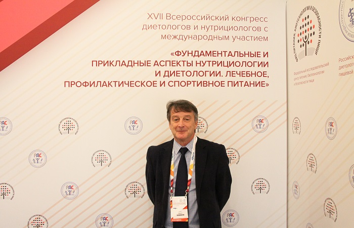 XVII Всероссийский конгресс диетологов и нутрициологов посвятили вопросам питания