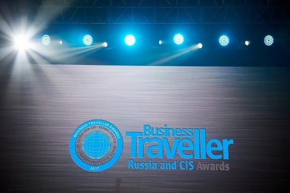 В Москве организуют церемонию награждения премии Business Traveller Russia and CIS Awards