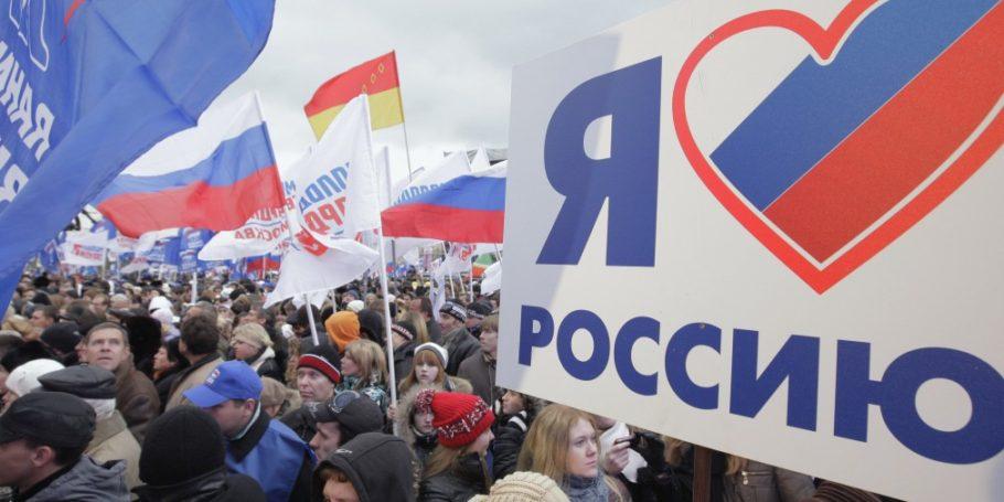 Наталья Сергунина сообщила, что фестиваль «День народного единства» в столице отпраздновало почти 2 млн человек
