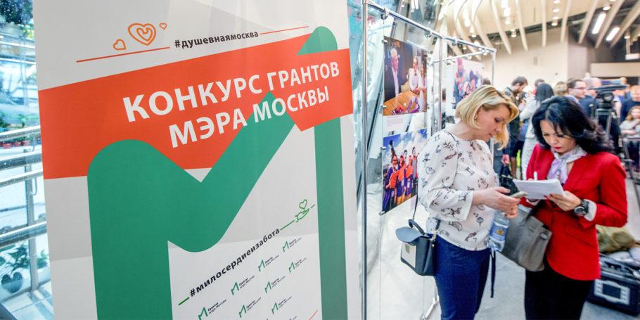 «Гранты мэра Москвы 2018»: В столице именными премиями наградят талантливых детей