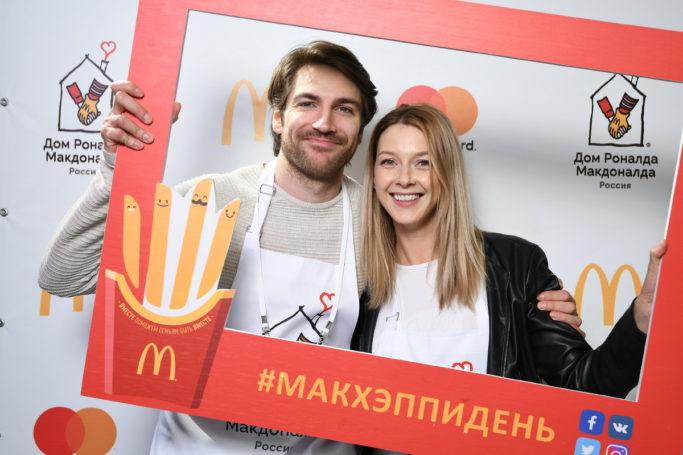 «МакХэппи День»-2018: старт дан! Осенний марафон добрых дел начался в Москве