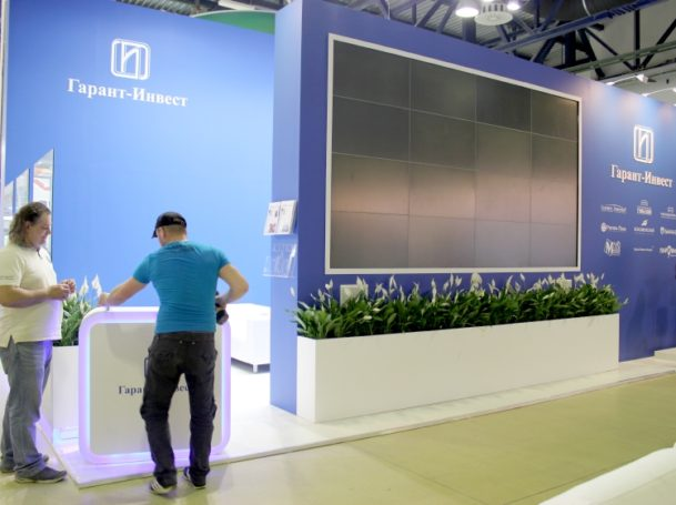 В торговых центрах ФПК «Гарант-Инвест» были введены в строй четыре супермаркета сети «Мираторг»