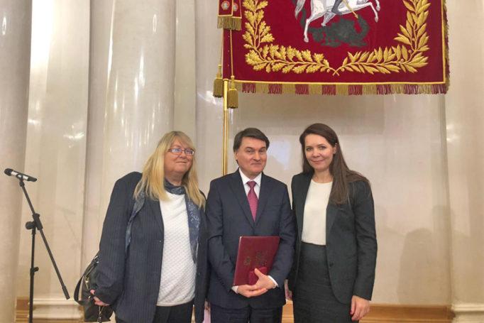 Премии за реализацию крупных проектов в области образования присуждены 14 коллективам школ Москвы