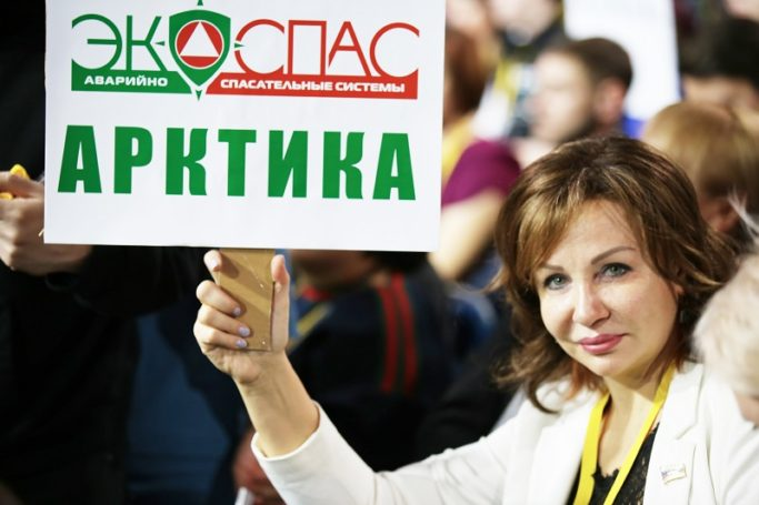 Медалью МЧС «За пропаганду спасательного дела» награждена Ирина Ясакова