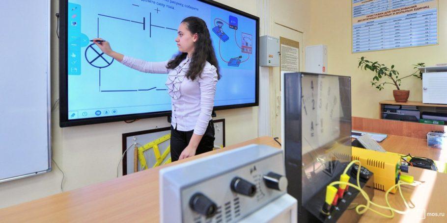 Цифровые технологии привели к бурному росту результатов столичных школьников