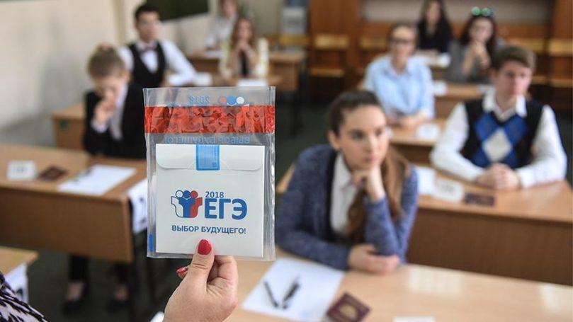 За 2018 год на ЕГЭ высокие баллы получили около 50000 московских школьников
