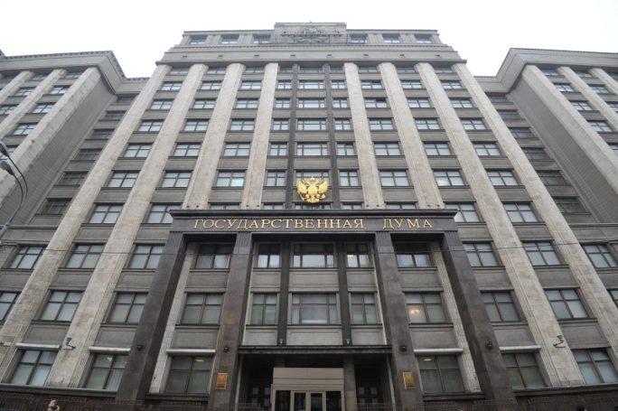 На последнем пленарном заседании Госдумы РФ в 2018 году обсудили итоги работы