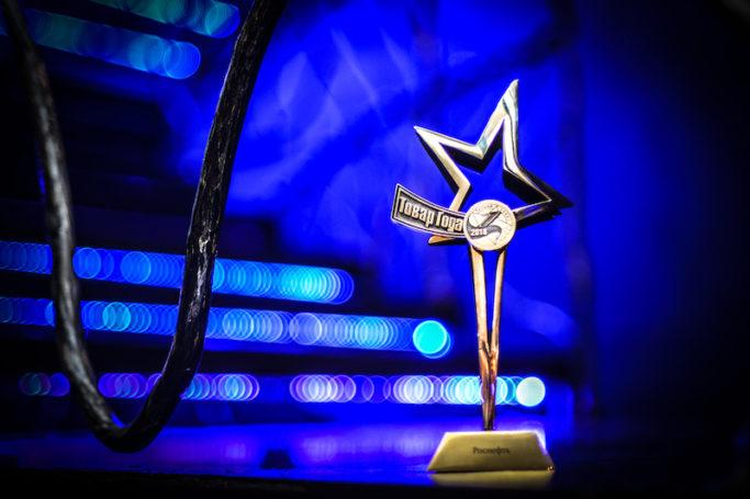 Премия «Товар года-2018» назвала лучшим топливо Pulsar от компании «Роснефть»